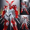 【ゲッターロボ アーク】超合金魂『GX-99 ゲッターアーク』可動フィギュア【バンダイ】より2021年11月発売予定♪