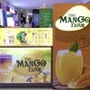 セブのマンゴーで作ったMango Farm(マンゴーファーム)のマンゴーシェイクには他では見ないアレがトッピングΣ(・ω・ノ)ノ!