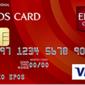 エポスカードの入会キャンペーンで最大16,500円相当のポイント獲得の大チャンス!<ポイントタウン>
