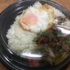 【食レポ】アジアンパーム渋谷本町店のガッパオムーが辛口スパイシーで美味しかった!