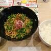 Cafeレストラン ガスト 上野広小路店
