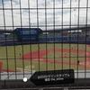 プロ野球オールスター パ・リーグ編