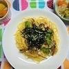 【まごわやさしい】鯵のペペロンチーノ定食の作り方。
