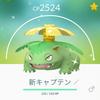 ポケモンGO・新キャプテン