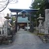 自分のルーツを辿る3 愛媛旅行② 則之内村 三島神社