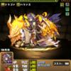 【モン掘り】リクウーーーー!!!!はやくきてくれーーっ!!!(リクウ)