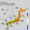 1か月予報では全国的に平年より気温が高くなる予想!!ただ来週は南岸低気圧に注意!!