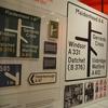 新・ロンドンデザインミュージアムの1年目 (最後)