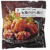 セブンイレブンの冷凍食品「和風鶏唐揚げ160g」 はてしないひんやり唐揚げファルコンおじさん