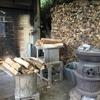 炎にワクワク~陶芸の窯の1200度の炎