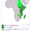 [トラごんの旅行医学]東アフリカの旅行で注意すべき病気・水道水・予防接種情報(エチオピア 、ケニア、タンザニアetc)