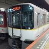 近畿日本鉄道と阪神電気鉄道