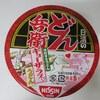 日清「どん兵衛餃子ラブ♡うどん」で餃子を作って餃子味なのかを検証してみた