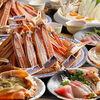 浜坂地えび食べくらべプラン撮影会