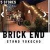 恵比寿の新名所 BRICK ENDへ行ってきました。