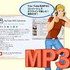 mp4をmp3に変換する