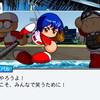 【攻略】名将甲子園「パワフル高校68 武野パワーアップ」