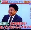 """そもそも総研「日本国憲法はすでに""""死んでいる""""!?」(2)"""