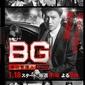 「BG~身辺警護人~」第9話(最終回)感想