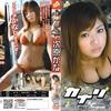 次原かな/カナリ/フォーサイドドットコム/50分/2005年5月25日発売