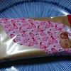 京都の美味しいアラレ 宗禅  桜
