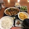 美野雲飯店の麻婆定食