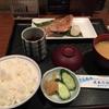 庄や松戸駅東口でランチした!美味しかったです。沖縄では食べられない赤魚粕漬け!