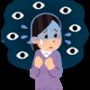 会員に「ワシを疑うな」と念押しする高森顕徹会長(2018年03月25日(日)なぜ生きる映画解説より)