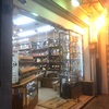 新宿のコーヒーの聖地がここに✨