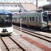 会津若松~郡山 JR磐越西線「あいづ」指定席リクライニングシート概要&予約方法まで✨観光におすすめ!