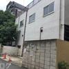 その197:【板橋区】廃アパート【お知らせがあります】