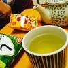 宇治で買った上茶をあけました。