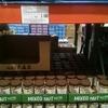 【コストコ】ミックスナッツバター(765g/税込1080円)
