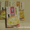 シュウマイで有名な崎陽軒のレトルト中華粥「帆立粥」を食べてみました
