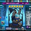 ☆1支援型  ガンタンク