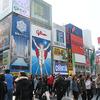 地方都市・神戸市在住者が浪花のミナミ観光。その1/2。
