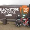自転車で走れる世界遺産。イエローストーン国立公園