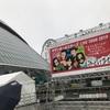 サザンオールスターズLIVE TOUR2019 東京ドームに行ってきました。