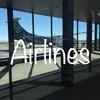 ニュージーランドへの飛行機!航空会社は結局どこがいいの?