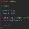 【C言語】floatとdoubleで計算したら計算結果が異なる!誤差が…!<原因は解明済み>