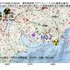 2017年10月06日 10時59分 愛知県西部でM3.2の地震