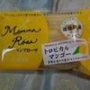 マンマローザ(トロピカルマンゴー)