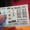 復活公認大会! in YAZ寝屋川 (5/21)