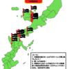 沖縄フルスロットる 〜 脱サラレバーON!の沖縄回胴日誌 〜 #17 アムズガーデン赤道