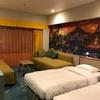 【宿泊記】リーズナブルだけどアーリーエントリーの権利がもらえる東京ディズニーセレブレーションホテルの話