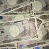 ETFでの含み損を免れた日本銀行の決算
