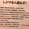 広州市場店での心得:レジやる人読んで