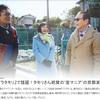 NHKブラタモリ「#101 京都・銀閣寺編」直前特集!:Yahoo!ライフマガジンで同時特集がオープンです!