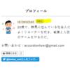 はてなブログProに加入して、独自ドメインを取ったよ!