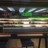 ロンドンでよく見かける和食弁当チェーン店「WASIBI(わさび)」に行きました!イートインは20%も税率が高いって知らずに店内で飲食してしまった…